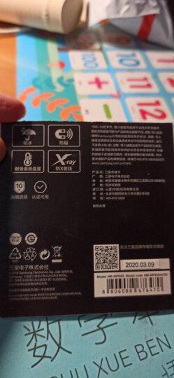 三星(SAMSUNG)64GB TF(MicroSD)存储卡 U3 C10 4K EVO升级版 传输速度100MB/s(新老包装随机发货) 晒单图
