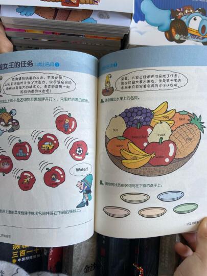 泡泡剑桥儿童英语故事阅读4(全18册 点读书) 晒单图