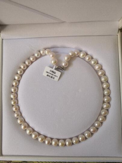 源生珠宝 淡水珍珠项链 女款大颗粒近圆白色珍珠项链 送老婆送妈妈礼物合金项链扣 10-11mm 长度48cm 晒单图