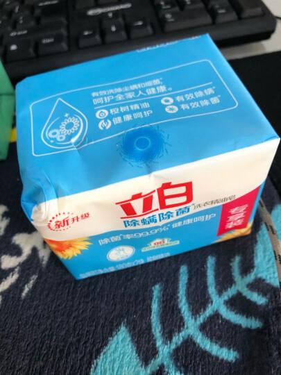 立白 内衣专用除菌皂肥皂家庭特惠装(101g*4块)  健康除菌达99.9% 洁净薰香 晒单图