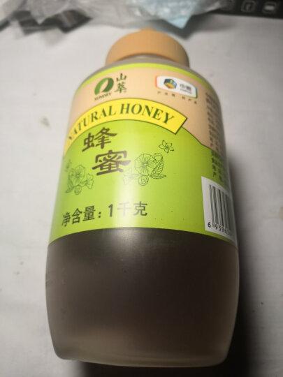 中粮 山萃 蜂蜜?多花蜜 1000g(瓶装) 晒单图