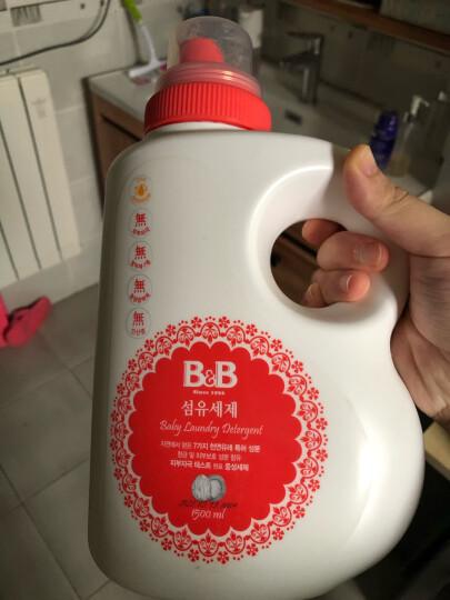 保宁韩国原装进口宝宝洗衣液婴幼儿新生儿童专用洗涤剂衣物清洁可手洗洗衣液瓶装1500ml 晒单图