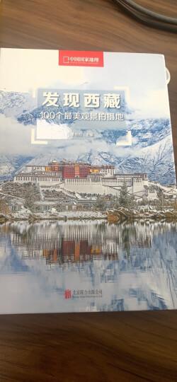 发现内蒙古:100个最美观景拍摄地 晒单图
