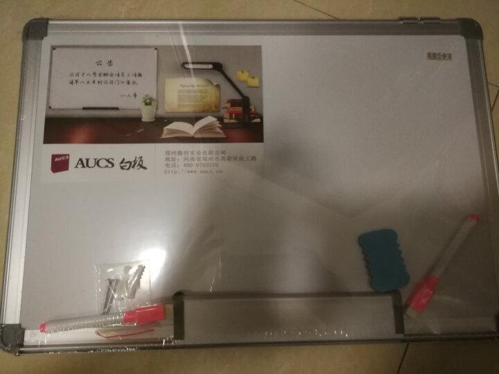 AUCS傲世 45*60cm小白板小黑板挂式家用教学 白班挂式磁性写字板手持看板 晒单图