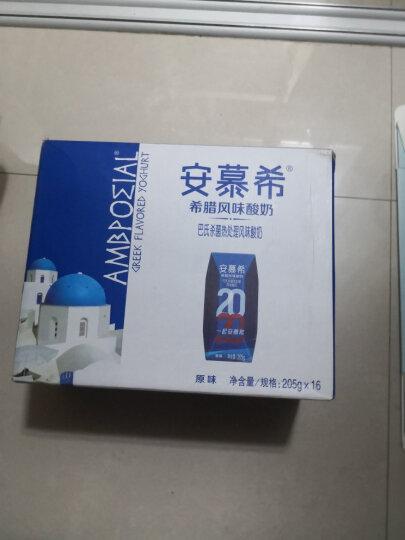 伊利 安慕希希腊风味常温酸奶原味205g*16盒/箱(礼盒装) 晒单图