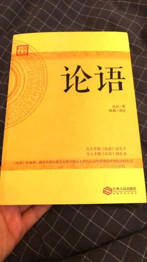 孙子兵法与三十六计(套装全2册) 晒单图
