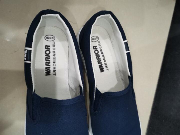 回力一脚蹬男鞋春季帆布鞋运动休闲鞋男老北京布鞋小白鞋男板鞋透气懒人鞋子男 黑色H138903 42 晒单图