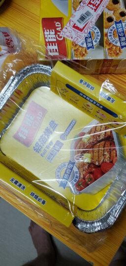 佳能(Glad)厚实铝箔长方形烤盘900ml*4个 锡纸烘焙烤盘 可焗饭意粉 中号 晒单图