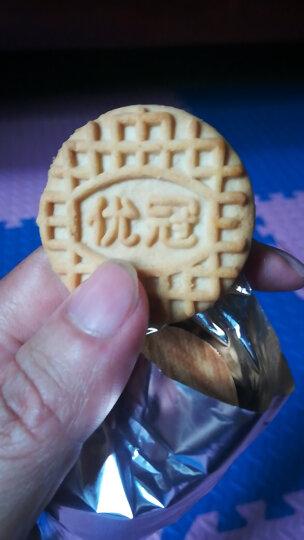 优冠 牛奶香脆饼干 休闲囤货必备零食大礼包礼盒装1000g(新老包装随机发货) 晒单图