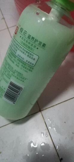 蜂花 滋养护发素润发乳1L 杏仁精华营养润滑改善毛躁干枯烫染受损 保湿修护 晒单图