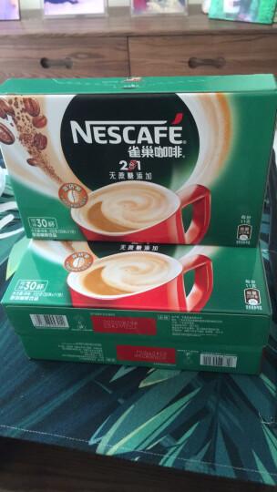 雀巢(Nestle)咖啡 速溶 2合1 无蔗糖 微研磨 冲调饮品 30条330g 蔡徐坤同款 晒单图
