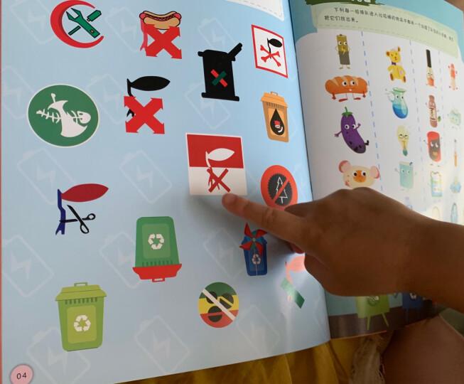 数学小子 趣味数学丛书(看绘本学数学,快乐数学由此开始 套装共5册) 晒单图