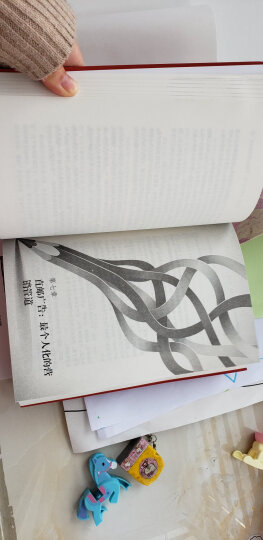 小学堂·文案创作完全手册:文案大师教你一步步写出销售力(第3版) 晒单图