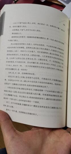 毕淑敏心灵四书(套装共4册) 晒单图