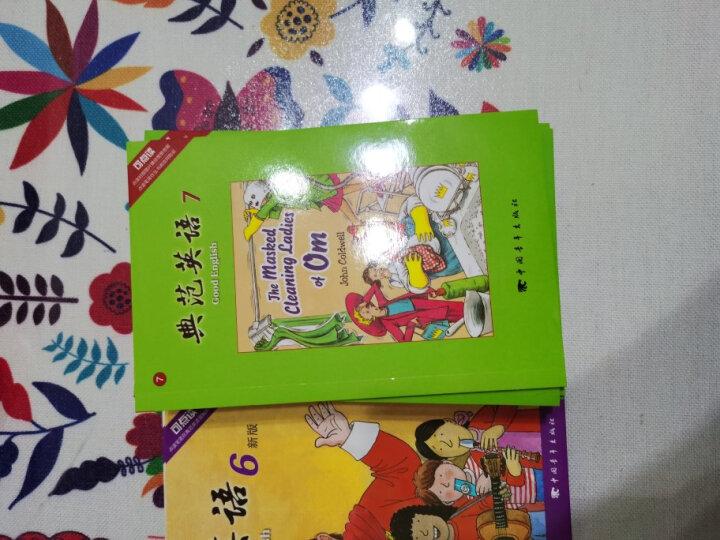 典范英语5 两册 3-6-8-12岁 小学英语分级阅读 少儿英文绘本 儿童启蒙 儿童自然拼读 可点读 晒单图