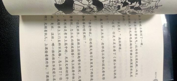 中小学生推荐阅读:资治通鉴·菁华(解读历史得与失的史学巨著,纵论上下千年的治乱与兴衰) 晒单图