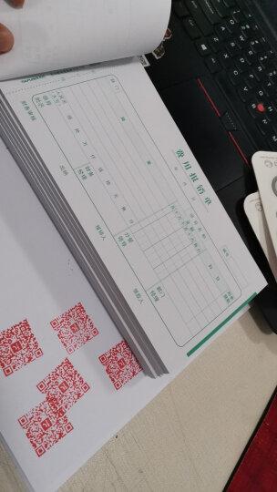西玛(SIMAA) SS030508 支票领用申请单210*114mm(通用版) 10本/包 晒单图
