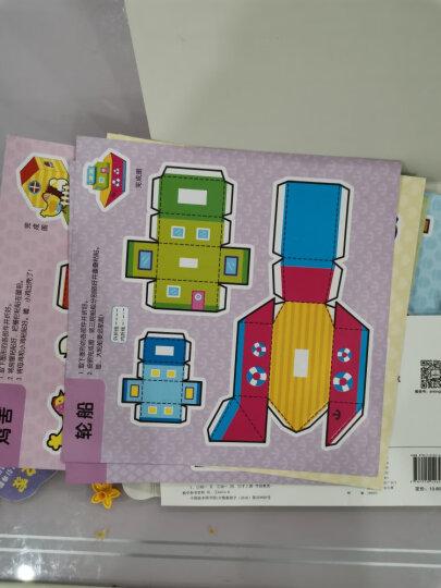 金童良书:幼儿手工3B [2-6岁立体手工] 晒单图