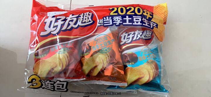 Orion 好丽友 休闲零食 薯片 好友趣大凹凸蜂蜜黄油味75g/袋(新老包装随机发货) 晒单图