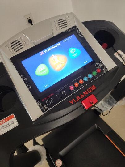 【1日0点送免单】亿健(YIJIAN)跑步机 家用静音折叠健身器材2020新升级款 【爆卖款】智能蓝屏单功能/静音减震/护膝减震 晒单图