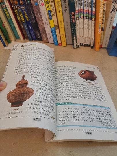 写给儿童的中国历史故事 讲给小学生听的上下五千年全套共8册 7-12岁儿童文学读物 小学生课外阅读书 晒单图