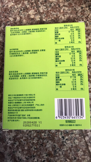 绿箭(DOUBLEMINT)无糖薄荷糖茉莉花茶味约35粒23.8g单盒金属装 清新口气 约会接吻糖(新旧包装随机发) 晒单图