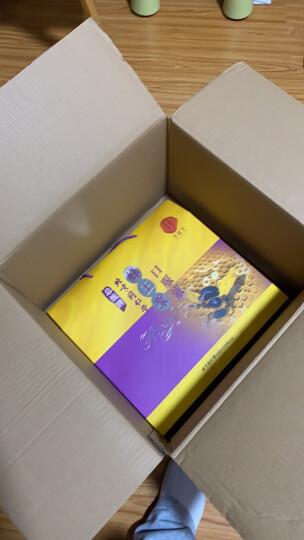 北京同仁堂 总统牌 灵芝西洋参口服液300ml(10ml/瓶*30瓶)增强免疫力 缓解体力疲劳 晒单图