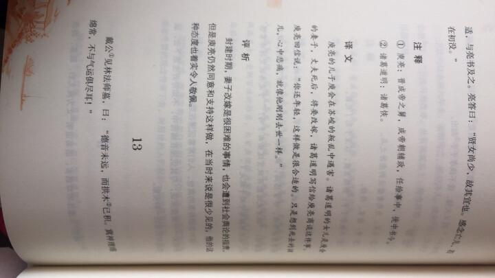 中华优美随笔:浮生六记 闲情偶寄 容斋随笔等 精装版(套装共9册) 晒单图