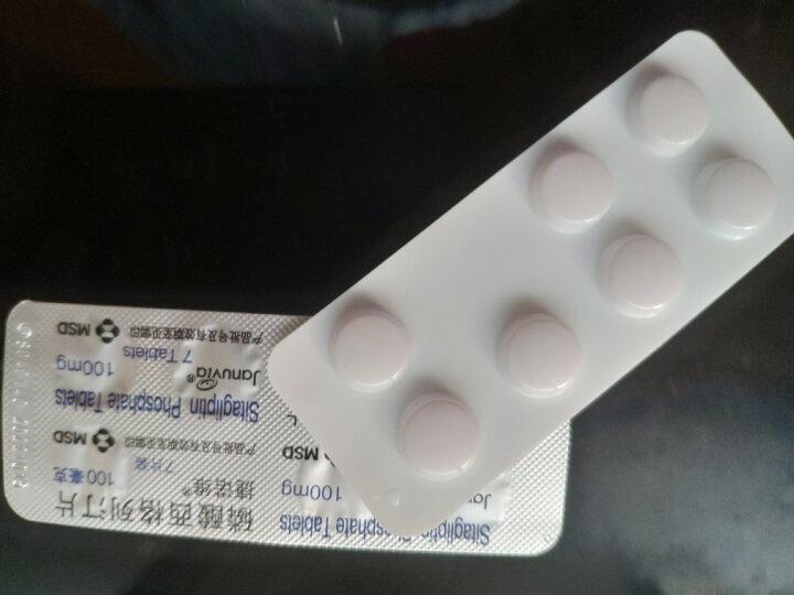 捷诺维 磷酸西格列汀片 100mg*14片 默沙东 糖尿病用药 降糖药 2型糖尿病 降血糖 晒单图