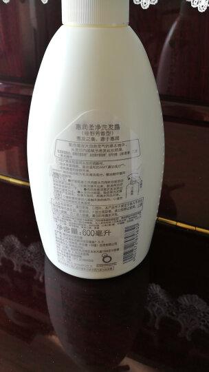 资生堂惠润(SUPER MiLD)柔净(绿野芳香)护发素220ml(日本原装进口护发乳) 晒单图