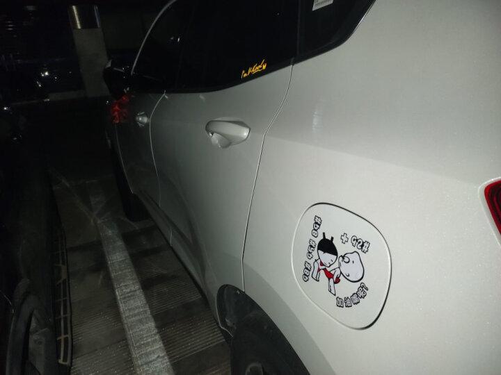 小破孩汽车贴纸划痕车贴 搞笑个性装饰拉花贴花车身改装贴实习 门把手 黑色 晒单图