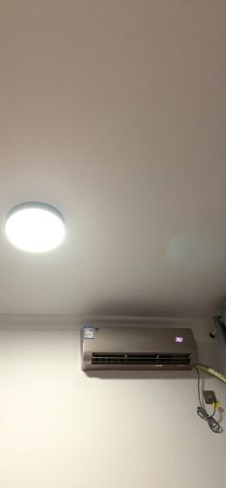 海尔(Haier)  大1匹变频壁挂式卧室空调挂机 维纳斯 一级能效 自清洁 除PM2.5 智能KFR-26GW/12MAA21AU1 晒单图