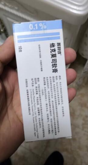 普特彼 他克莫司软膏 0.1% 10g/支 适用于中到重度特应性皮炎 晒单图