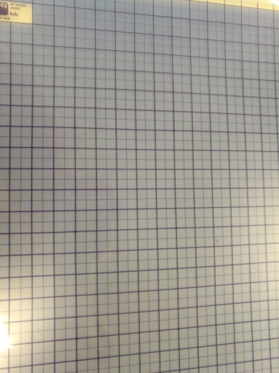 日本SUN-STAR 太阳星垫板  学生书写垫板 透明大垫板 方格尺垫板 A4 垫板  297* 210 mm 晒单图