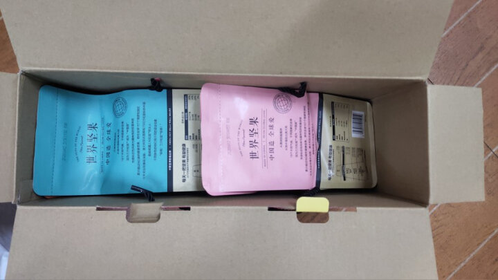 三只松鼠坚果大礼包7件装中秋送礼每日坚果夏威夷果节日送礼混合干果礼盒零食组合1405g 晒单图