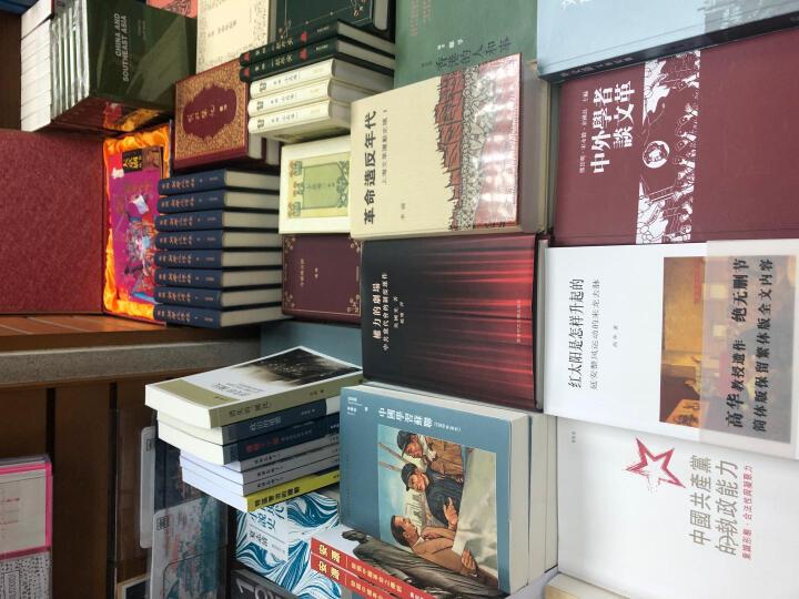 政治神学:新主权概念四论 晒单图