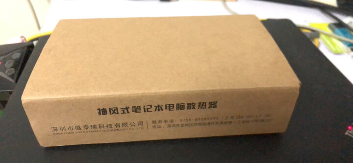 ETS六代 笔记本抽风式散热器后吸风式侧吸式风冷散热器手提电脑涡轮排风扇水冷机14英寸15.6/17 ETS六代USB版本供电 晒单图