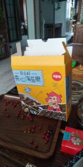 百草味 休闲零食小吃 坚果炒货即食香脆紫菜网红儿童零食 南瓜籽夹心海苔脆片40g/盒 晒单图