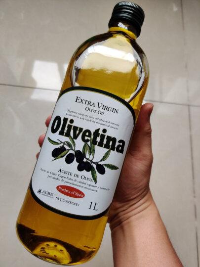 阿格利司(AGRIC)欧丽薇娜特级初榨橄榄油1L食用油(新老包装随机发放) 晒单图