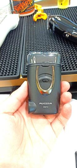 飞科(FLYCO)剃须刀电动刮胡刀充电式双刀头男士剃胡须刀 标配+干电池款鼻毛器+2刀头 晒单图