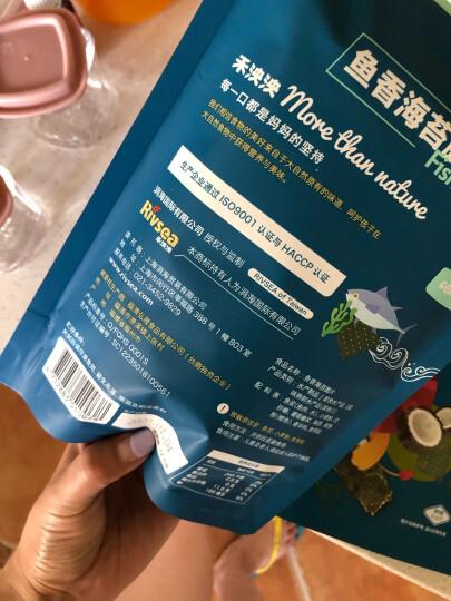 禾泱泱(Rivsea)宝宝零食鱼香海苔脆片儿童零食夹心烘焙脆片16g 晒单图