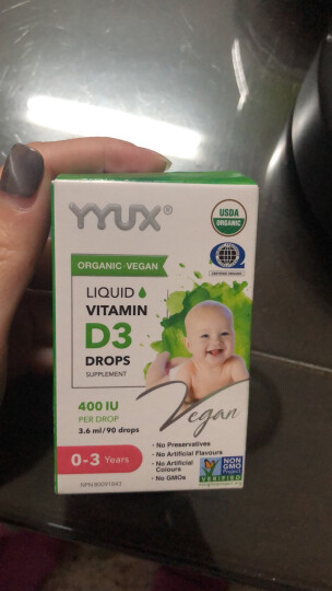佳思敏Nature's way DHA儿童鱼油复合维生素全面营养鱼油丸 100粒/瓶 1岁以上  佳思敏鱼油 晒单图