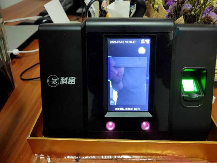 科密(comet)FZ03 面部识别考勤机 免软件易用型卡钟 人脸识别+指纹识别+密码验证三合一智能打卡机 晒单图
