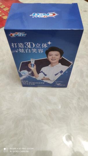 佳洁士(Crest) 3D炫白双效牙膏180克(新老包装,随机发货) 晒单图