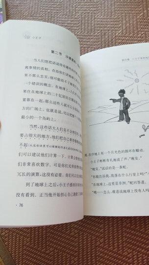中学生必背古诗文61篇(中小学课外阅读 无障碍阅读)智慧熊图书 晒单图