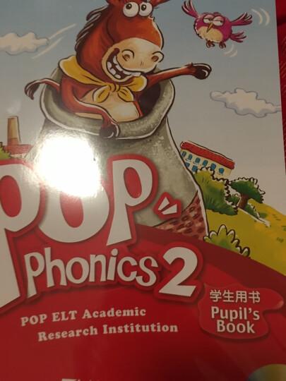 【新东方旗舰】【点读书】 POP Phonics泡泡自然拼音2(点读版·附MP3  )少儿音标 晒单图