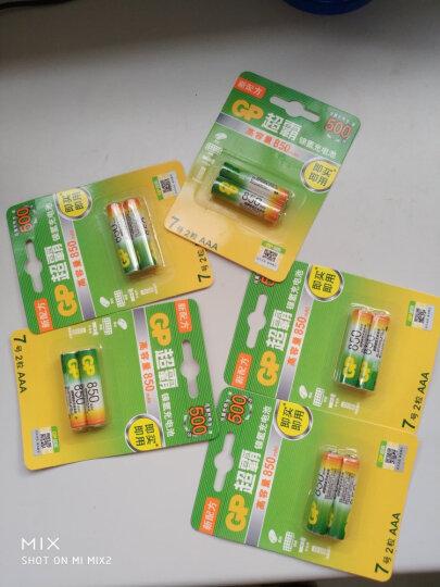 超霸(GP)镍氢7号850mAh充电电池2粒装 适用于遥控器/玩具/血压仪/挂钟/鼠标键盘等 七号AAA 晒单图