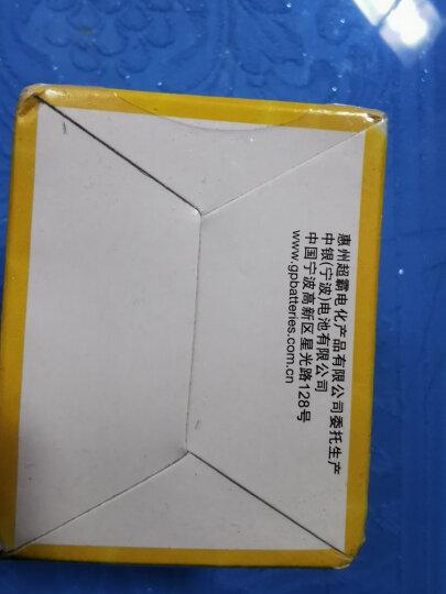 超霸(GP)7号碱性电池干电池20粒装 适用于照相机/鼠标/玩具/剃须刀/门铃/医疗仪器/电动工具等 AAALR03 晒单图