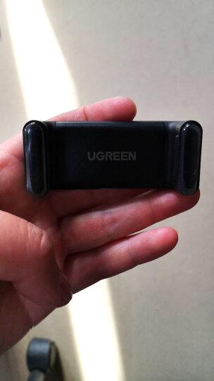 绿联 车载手机支架 出风口多功能导航卡扣式汽车用品 车内饰品旋转可伸缩夹子 车上通用手机座 30798黑色 晒单图