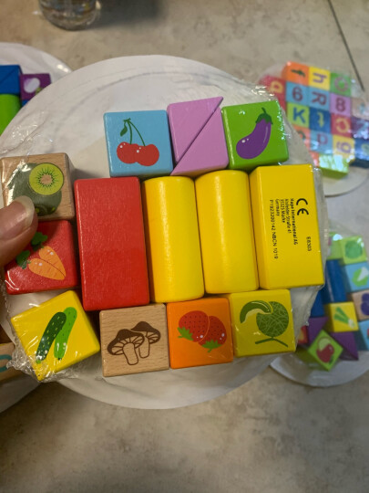 德国(Hape)儿童积木玩具进口榉木早教启蒙拼搭婴幼儿童玩具20粒数字积木男孩女孩宝宝生日礼物 1岁+ E8388 晒单图